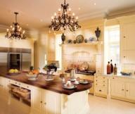 Classic Luxury Expensive Kitchen Design