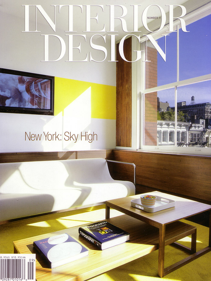 Interior Design Magazine Interior Designer