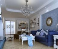 Blue White Living Room Chandelier Chic Modern Living Rooms