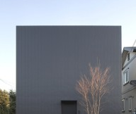 Contemporary Property Japanese Minimalism Design  Grey Houe