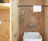 Japanese Minimalism Design  For Timber Bathroom White Sink