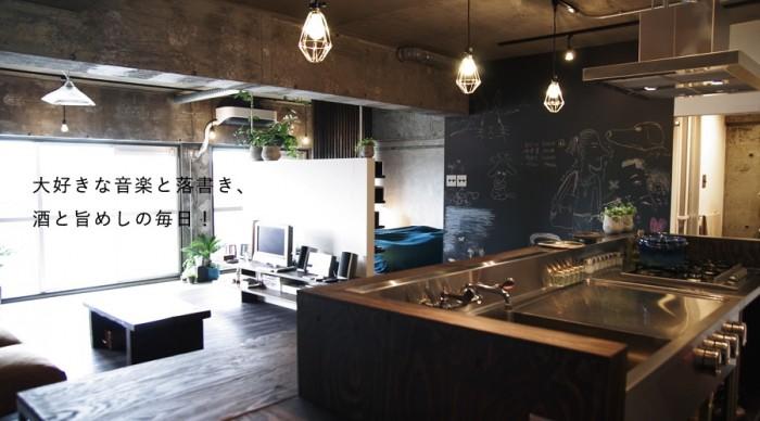Japanese Style Interior Design Concrete Interior Elements Unique Lamp