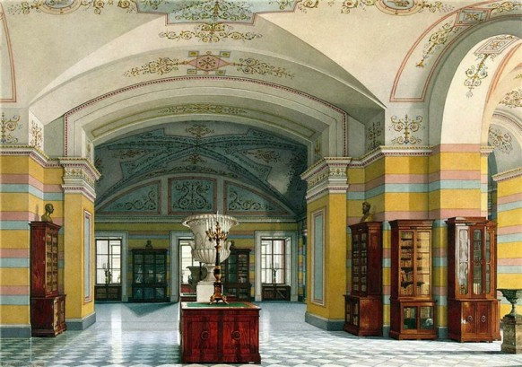 Library Russian Palace Opulent Decorative Ceiling Ornate Opulence
