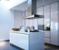Modern Kitchen Island Kitchen Island Designs Smart Lighting