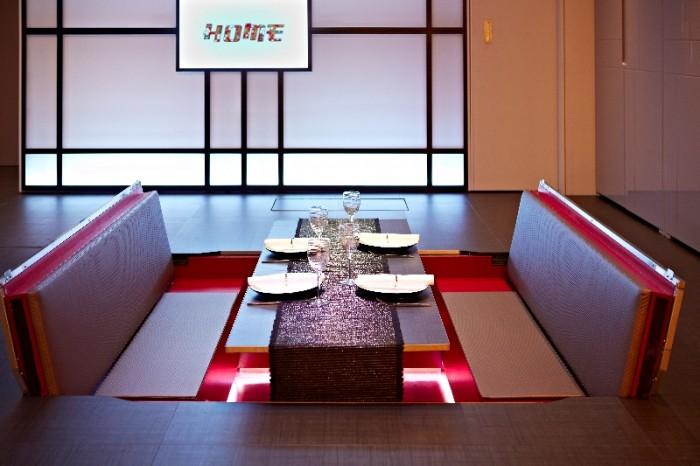 Sunken Lounge Big Design In A Small Space Design